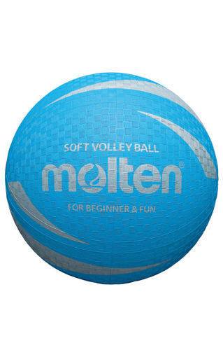 Picture of Molten Soft Touch Volleyball
